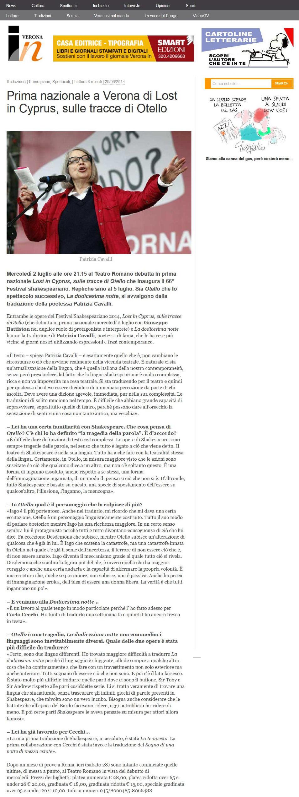 2014.06.29 Prima nazionale a Verona di Lost in Cyprus, sulle tracce di Otello - verona-in.it