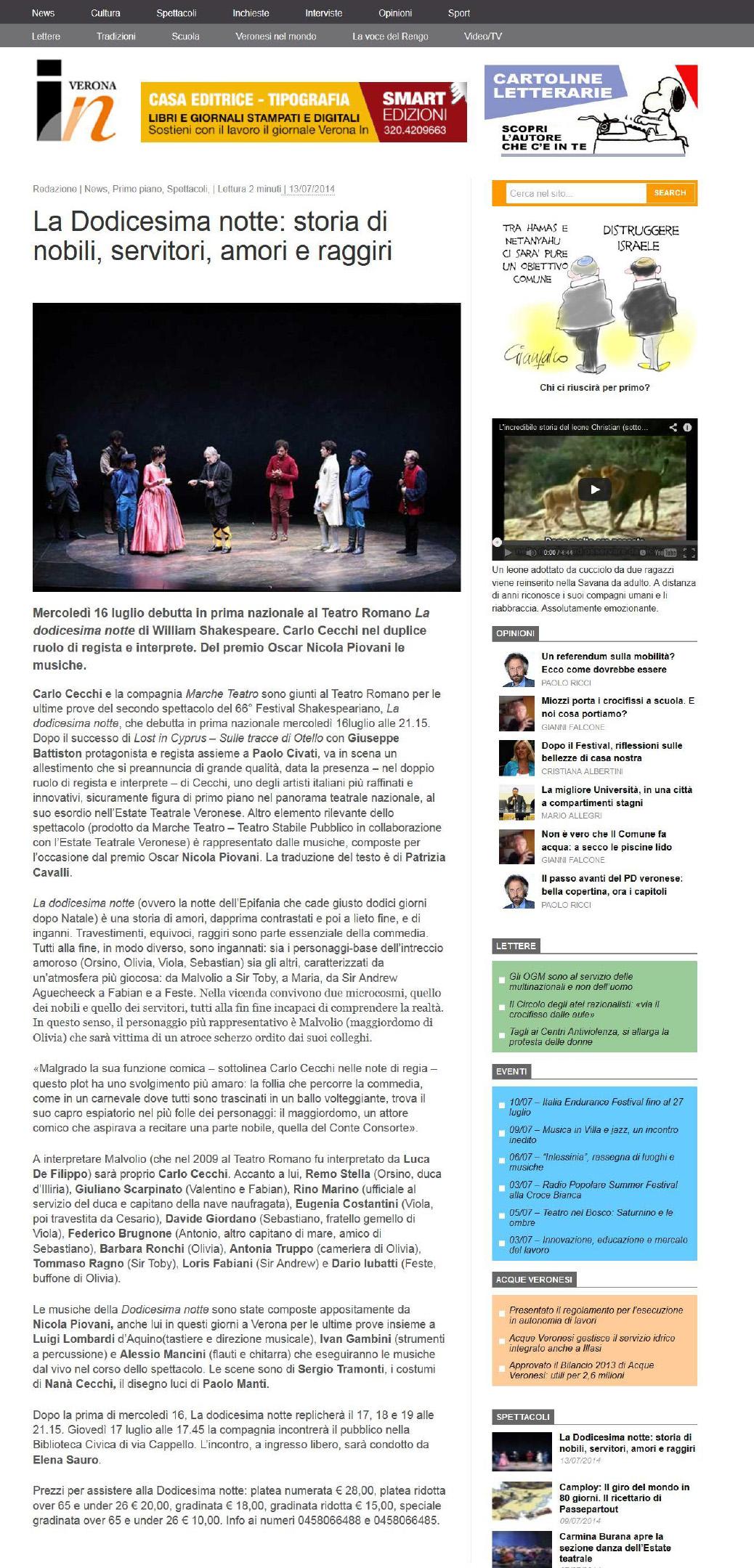 2014.07.13 La dodicesima notte storia di nobili,servitori, amori e raggiri - verona-in.it