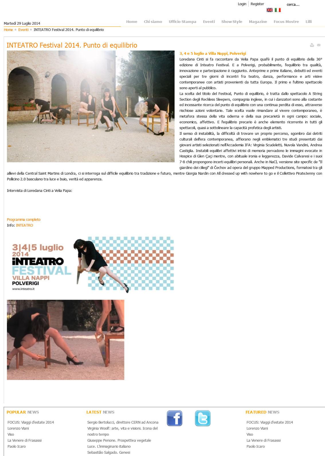 2014.07.01 INTEATRO Festival 2014. Punto di equilibrio - gabriellapapini.com